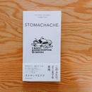 STOMACHACHE. THE POCKET ART SERIES NUMBER TWO