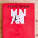 BRUNO MUNARI DESIGN AS ART
