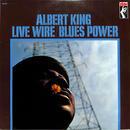 アルバート・キング ALBERT KING / LIVE WIRE BLUES POWER