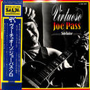 ジョー・パス JOE PASS / ヴァーチュオーゾ