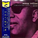 SONNY ROLLINS / ヴィレッジヴァンガードのソニー・ロリンズ