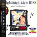 松任谷由実 / DELIGHT SLIGHT LIGHT KISS