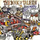 ディープパープル / 詩人タリエシンの世界