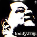 北村英治 テディ・ウィルソン / TEDDY&EIJI