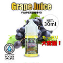 30ml《BooMY-VAPE(濃縮香料)》ーGrapeJuice(グレープジュース濃縮フレーバー)