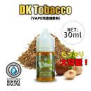 30ml《BooMY-VAPE(濃縮香料)》ーDK Tobacco(ナッツ系の甘いタバコ風味)