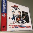 CD版『アカとブルー』オリジナルサウンドトラック