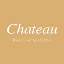 Wako's world member Chateau