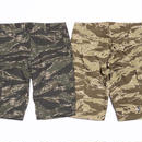 BxH Tiger Camo Six Pocket Half Pants