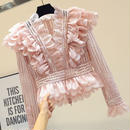 volume frill pink blouse(No.300502)