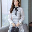 Sweet tweed docking dress (No.300280)