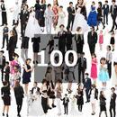 100個セット★人物切抜き素材-パーティー 1k016