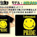 うぬぼれの証=PRIDE Tシャツ【NILPANA】