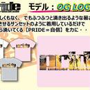 うぬぼれの証=PRIDE Tシャツ【OG LOGO】