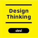 Design Thinking コース