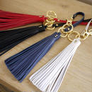 Tassel keyring single