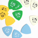 tio - Guitar Pick