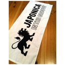 JAPONICA - ORIGINAL TOWEL