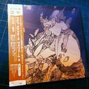 Mecca:83 - Life Sketches Vol.3 (rockwel edition) (CD)