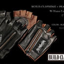 BUILD CLOTHING × PEACE MAKER W-Name Leather Gloves (Half Finger)
