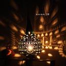 ひょうたんランプ--マンドラゴラ--