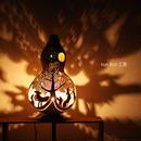 ひょうたんランプ--オオカミの森