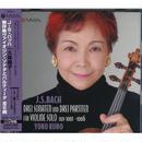 CD 久保陽子 バッハ 無伴奏Vnのためのソナタ
