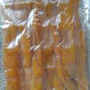 千葉の黄金の干し芋250g×3パック[送料込み]