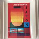 1960年代 エールフランス ヴィッドポッシュ 小物トレイ ジャポン