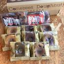 【卵・乳製品アレルギーのお子様でもOK!】ヴィーガン焼きドーナツ7種類10個入りBOXセット