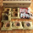 夏季限定【季節のペパーミントのMIX8種類】ヴィーガン焼きドーナツ10個入りBOXセット