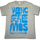 Rice and Beans [Venceremos Tee]