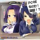 【CD】 PC98なのか! 提督!?