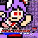 【CD】 東方岩僧侶ROCKGIRL7‐兎たちの星条旗-
