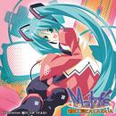 【CD】 Motif's