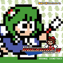【CD】 東方岩少女 ROCKGIRL3 -土着幼女神の復活-