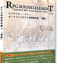 RPG Sound Element [Dungeon]