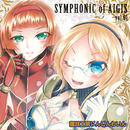 【CD】Symphonic of Aigis vol.01