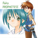 DL版【MP3/ZIP】  Fairy Prophetess