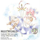 DL版【MP3/ZIP】Mist World Disc04