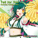 【CD】 Yell for You -featuring Touhoku Zunko-