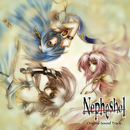DL版 【MP3/ZIP】 ツナグソノテ [Neppheshel Original Soundtrack + Imagesongs]