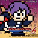 【CD】 東方岩僧侶ROCKGIRL6‐史上最大の説法-