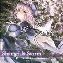 【CD】Shangri-la Stome