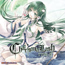 【CD】Charisma Lash Type-S