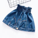 kids★high-waist denim skirt