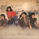 HOT! MENU  /  サディスティック・ミカ・バンド  (LP)