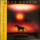 One Of A Kind  /  Dave Grusin  (LP)  ★帯あり★