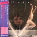 Camel  /  Rain Dances  (LP)  ★帯あり★