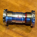 PhillWood  Outboard Bottom Bracket (for SHAMANO)